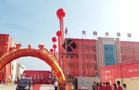 大由大食品科技(上海)有限公司